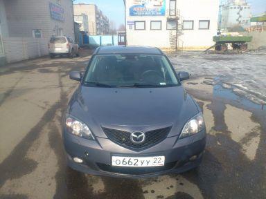 Mazda Mazda3 2008 отзыв автора | Дата публикации 10.04.2013.