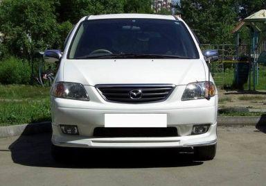 Mazda MPV 2000 отзыв автора | Дата публикации 05.07.2006.