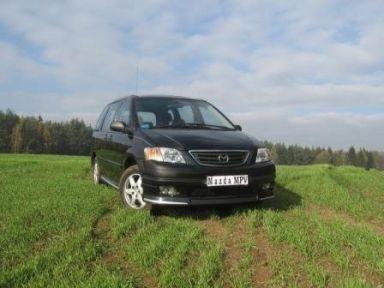 Mazda MPV 2000 отзыв автора | Дата публикации 12.02.2007.