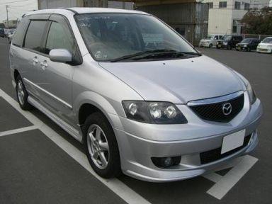 Mazda MPV 2002 отзыв автора | Дата публикации 11.08.2009.