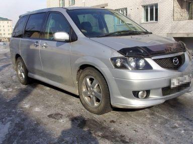 Mazda MPV, 2003