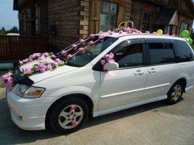 Mazda MPV 2000 отзыв автора | Дата публикации 16.02.2012.