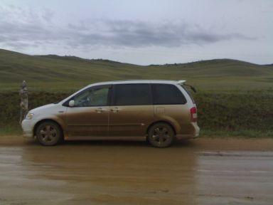 Mazda MPV 2001 отзыв автора | Дата публикации 09.10.2012.