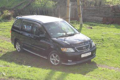 Mazda MPV 2000 отзыв автора | Дата публикации 04.11.2012.