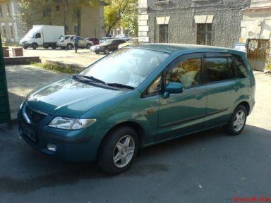 Mazda Premacy 2000 отзыв автора | Дата публикации 10.11.2008.