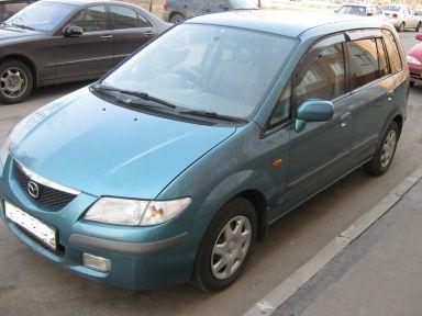 Mazda Premacy 1999 отзыв автора | Дата публикации 28.05.2010.