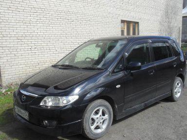 Mazda Premacy, 0