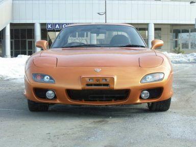 Mazda RX-7, 1992