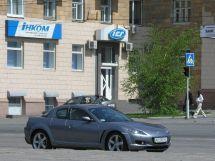 Mazda RX-8, 2006