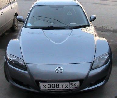 Mazda RX-8 2003 отзыв автора | Дата публикации 18.01.2013.