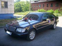 Mercedes-Benz S-Class, 1992