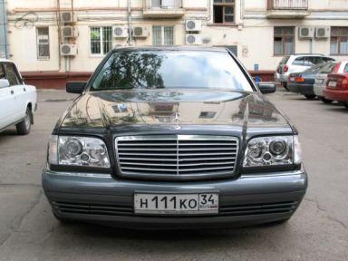S-Class 1995 отзыв автора | Дата публикации 11.01.2010.