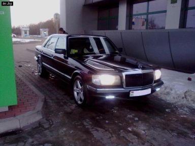Mercedes-Benz S-Class, 1990
