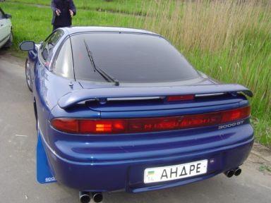 Mitsubishi 3000GT 1992 отзыв автора | Дата публикации 12.02.2008.