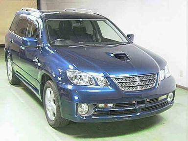 Mitsubishi Airtrek, 2002