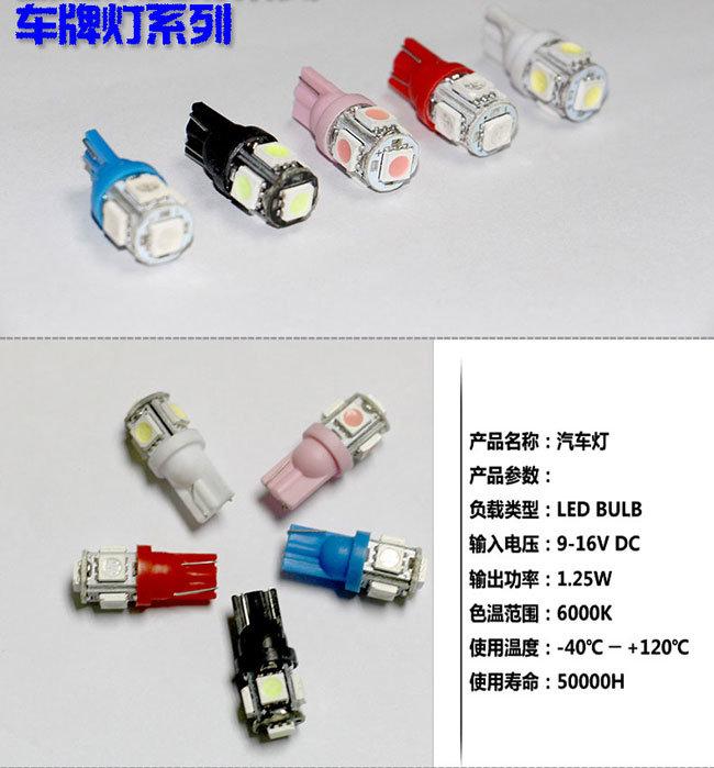 Это LED лампы ходовых огней.