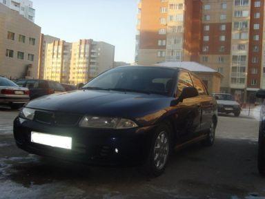 Mitsubishi Carisma, 1995