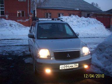 Mitsubishi Dion 2000 отзыв автора | Дата публикации 04.04.2010.