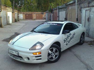 Mitsubishi Eclipse 2003 отзыв автора | Дата публикации 23.12.2011.