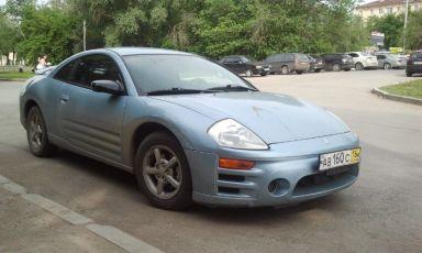 Mitsubishi Eclipse 2003 отзыв автора | Дата публикации 23.06.2012.