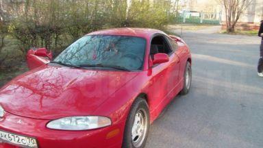 Mitsubishi Eclipse 1996 отзыв автора | Дата публикации 08.10.2012.