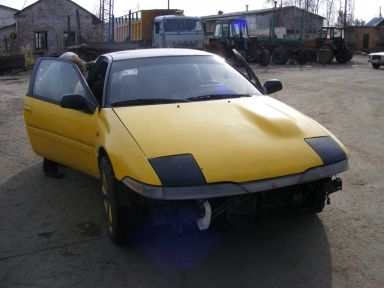 Mitsubishi Eclipse, 1991