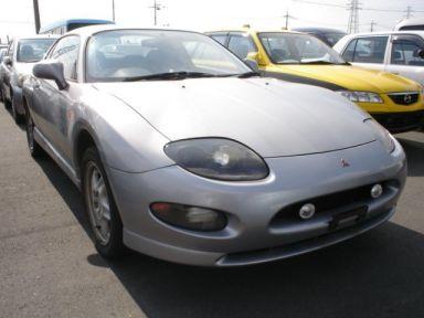 Mitsubishi FTO, 1995