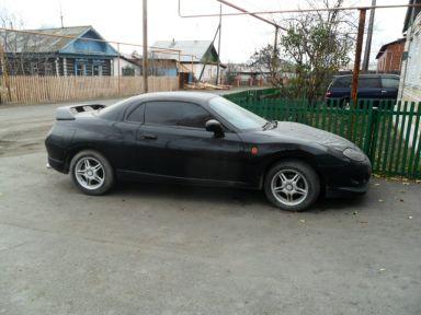Mitsubishi FTO, 1997