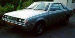 Mitsubishi Galant, 1981