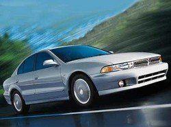 Mitsubishi Galant 1999 отзыв автора | Дата публикации 04.11.2009.