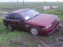 Mitsubishi Galant Hatchback, 1992