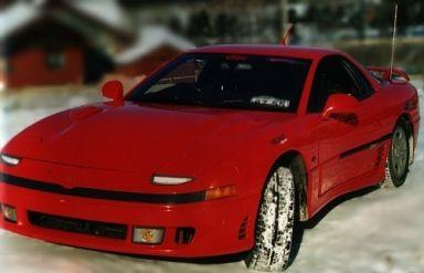 Mitsubishi GTO, 1992