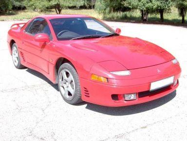 Mitsubishi GTO, 1996