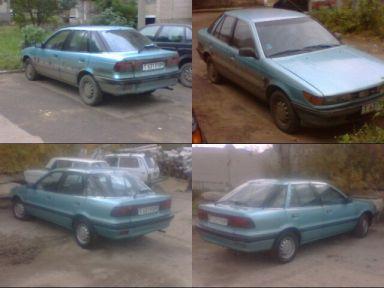Mitsubishi Lancer, 1992