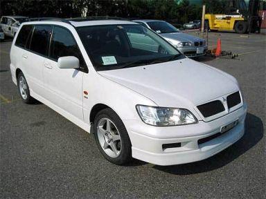 Mitsubishi Lancer Cedia, 2001
