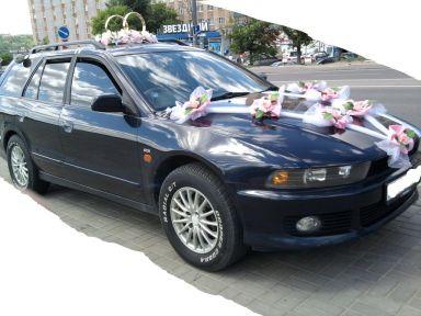 Mitsubishi Legnum 1999 отзыв автора | Дата публикации 05.12.2012.