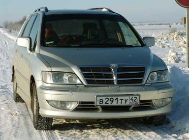 Mitsubishi Savrin 2003 отзыв автора | Дата публикации 06.02.2013.
