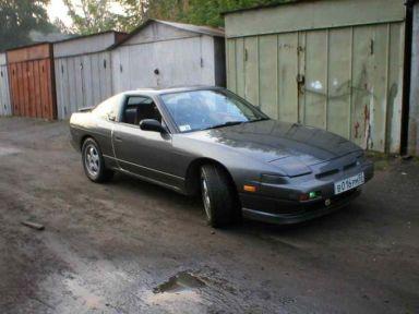 Nissan 180SX, 1989