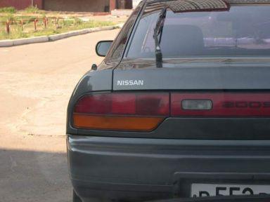 Nissan 200SX отзыв автора | Дата публикации 19.12.2006.