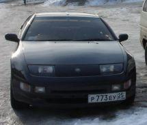 Nissan 300ZX, 1994