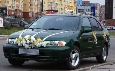 Nissan Almera 1999 отзыв автора | Дата публикации 09.03.2008.
