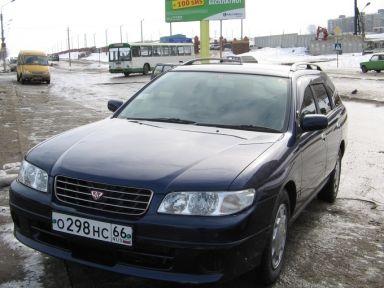Nissan Avenir Salut 1999 отзыв автора | Дата публикации 12.04.2006.