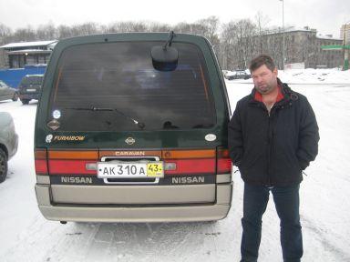Nissan Caravan 1996 отзыв автора | Дата публикации 22.06.2011.