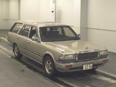 Nissan Cedric, 1995