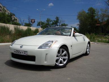 Nissan Fairlady Z, 2004