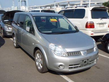 Nissan Lafesta, 2005