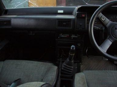 Nissan Langley, 1989