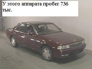 Nissan Laurel, 1993