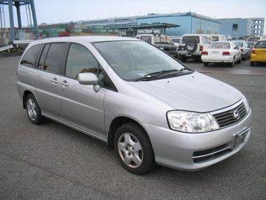 Nissan Liberty 2001 отзыв автора | Дата публикации 07.08.2007.