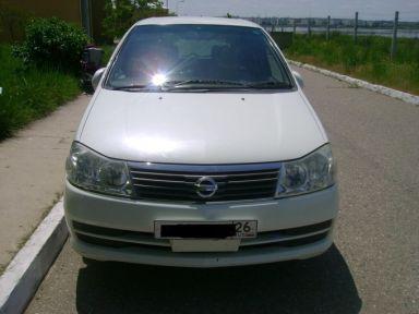 Nissan Liberty 2001 отзыв автора | Дата публикации 02.10.2009.